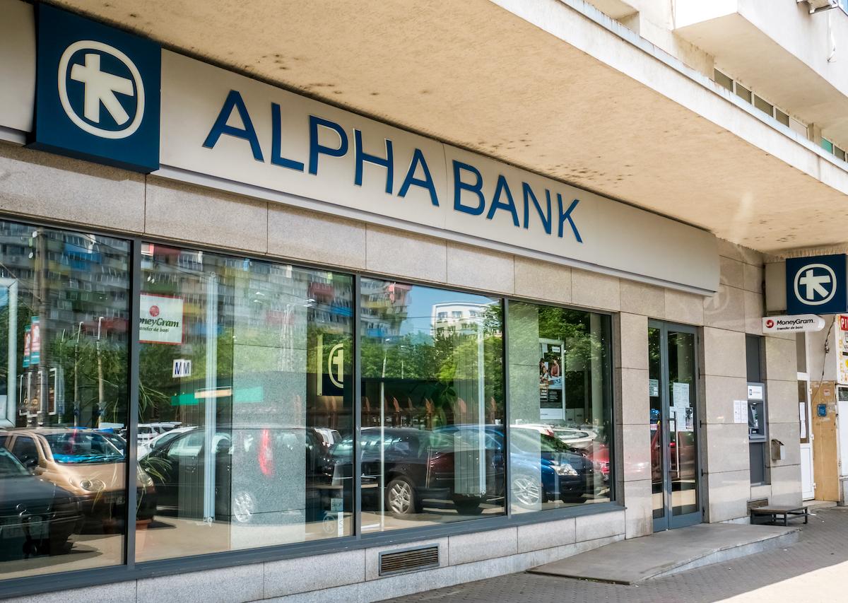 Ο Διευθύνων Σύμβουλος της Alpha Bank Romania θα ηγηθεί του διεθνούς τμήματος του ελληνικού ομίλου
