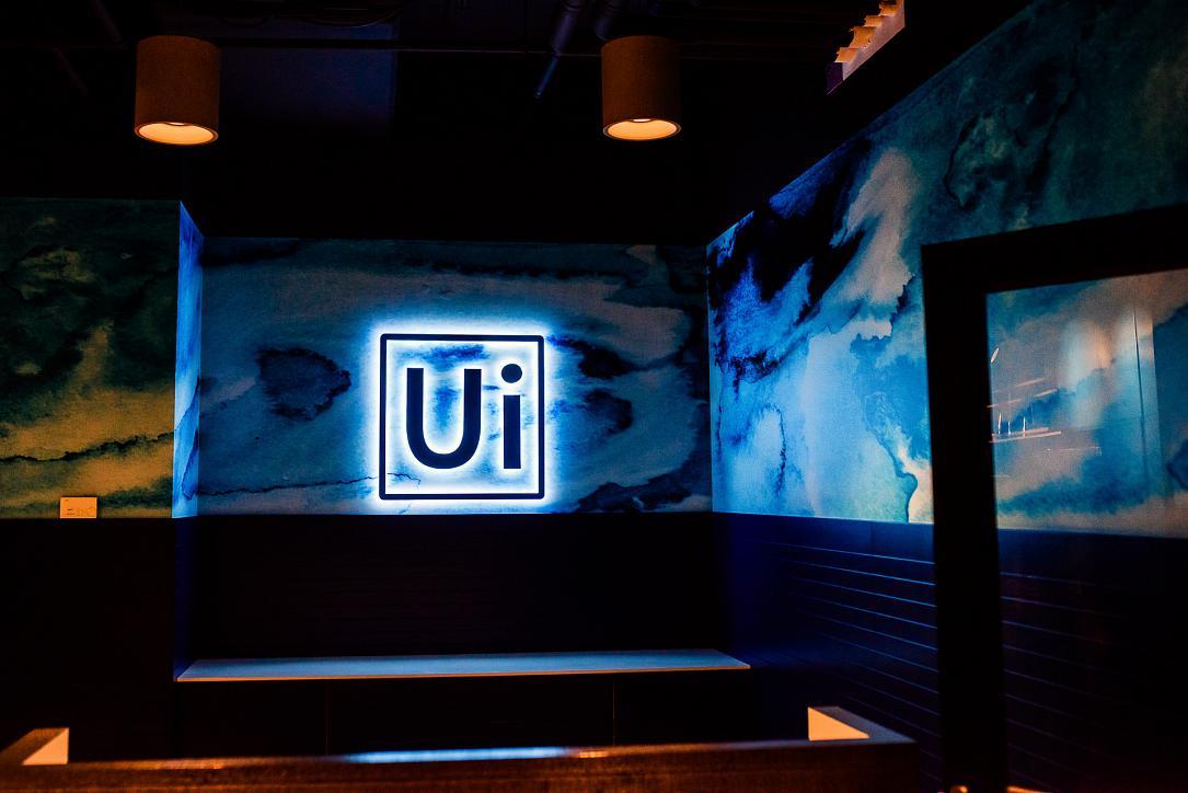 Revenues of Romanian unicorn UiPath to hit USD 200 mln