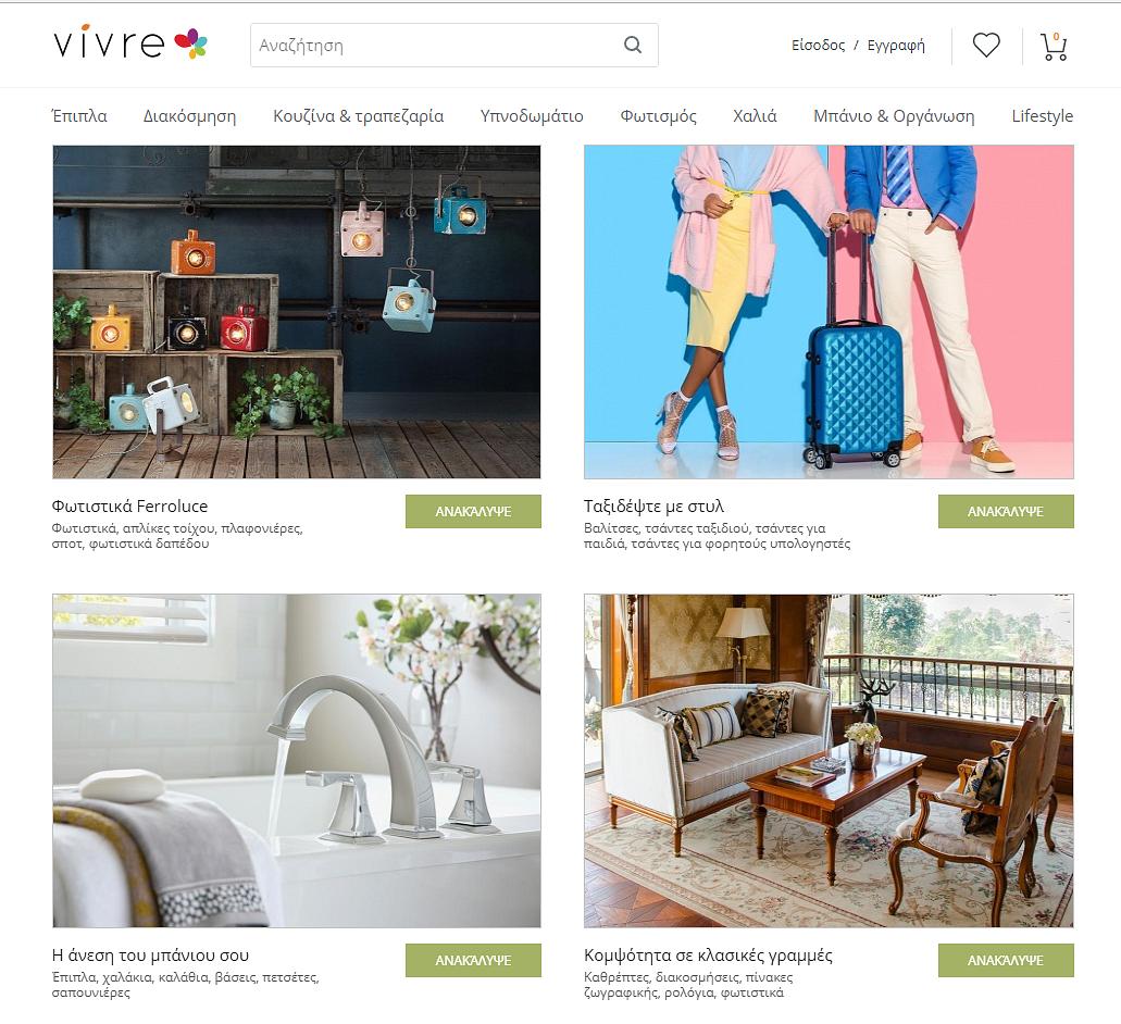 Home Design Et Deco romanian home & deco online retailer expands to greece