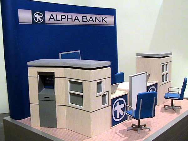 Alpha Bank turns to EUR 5.7 mln loss in Romania in first quarter ...
