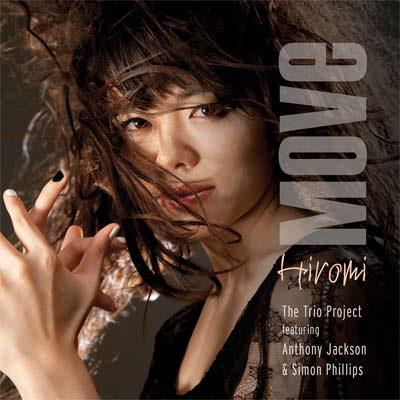 Japanese Pianist Jazz Virtuoso Jazz Pianist Hiromi