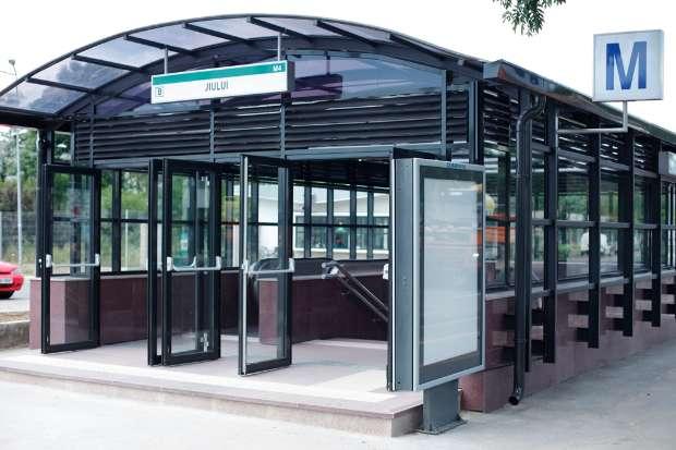metro jiului entry