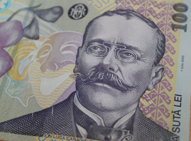 Brief Guide To Illustrations On Romanian Banknotes Romania Insider