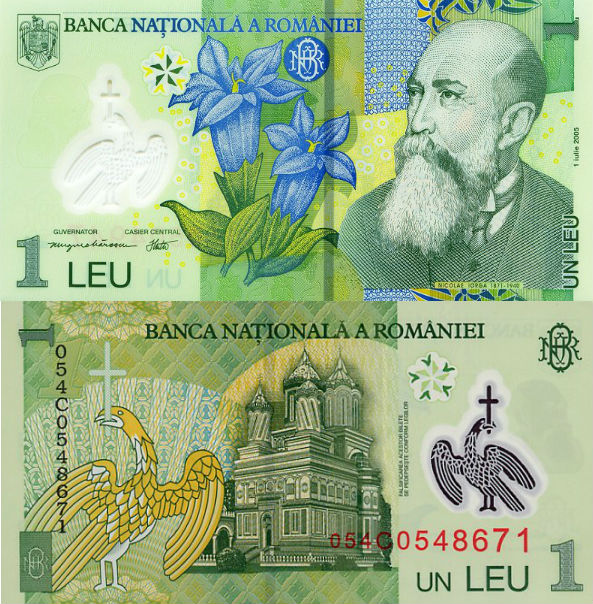 RON 1 banknote