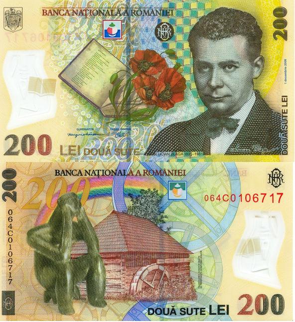 RON 200 bill