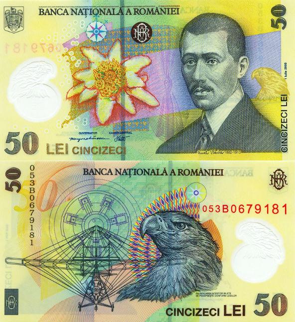 RON 50 bill
