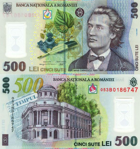 RON 500 bill