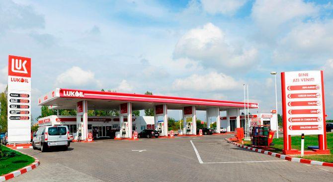Картинки по запросу Lukoil