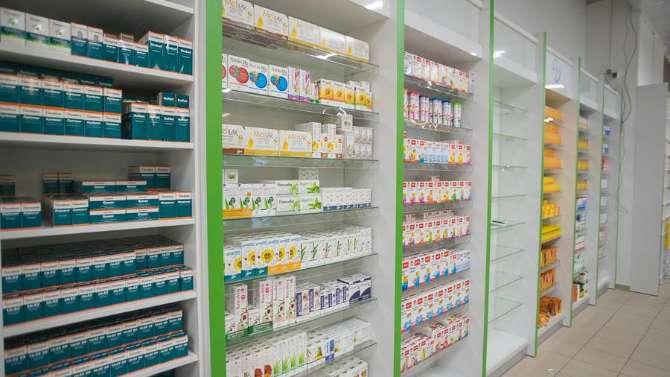 Negi : Farmacia Tei