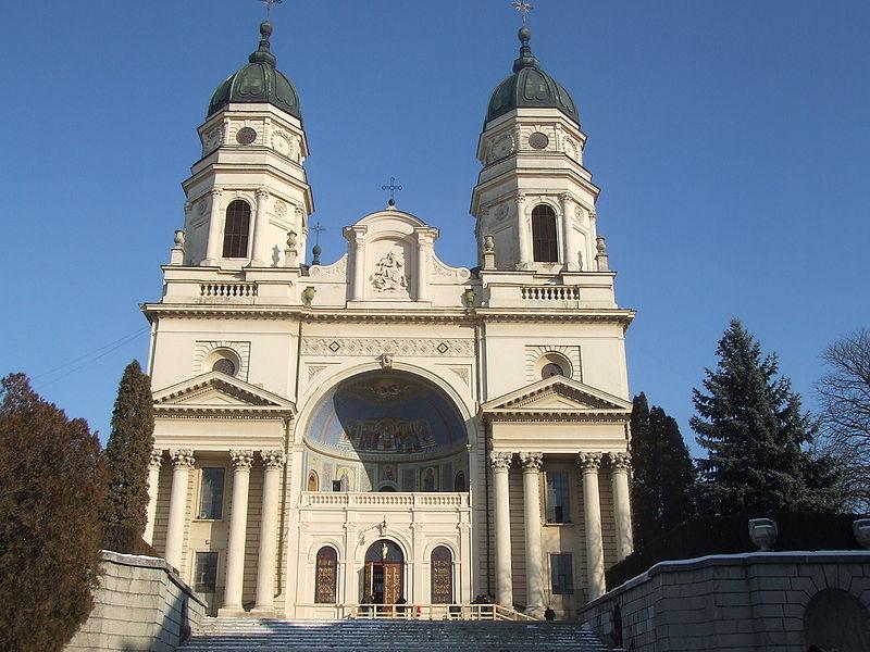 Iasi Metropolitan Cathedral