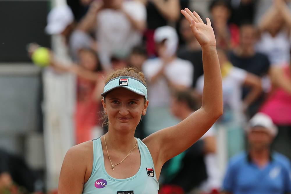 IRINA-CAMELIA BEGU at 2019 Australian Open at Melbourne ...  |Irina Begu